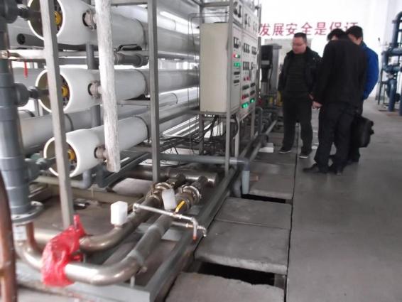 海安联发除盐水项目